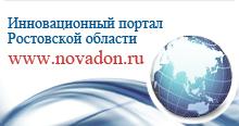 Новадон